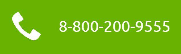 Телефон горячей линии5c5b5935791f4