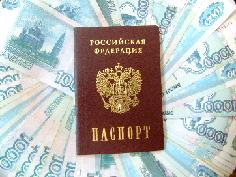 деньги, паспорт, тысяча рублей5c5b593c18e21