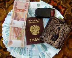 кошелек, деньги, телефон, пять тысяч рублей5c5b593c719b2