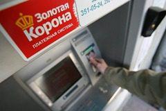 bankomat Zolotaya Korona5c5b5947710cd