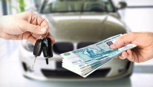 Продажа кредитного автомобиля, если ПТС в банке5c5b5952add56