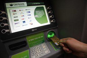 Почему может быть заблокирована банковская карта?5c5b595fc105c