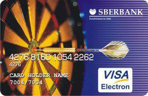 как разблокировать кредитную карту сбербанка если были просрочки5c5b59689e725