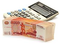 максимальный срок ипотеки в сбербанке5c5b59a80117c
