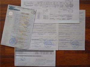документы на машину5c5b59c8d181f