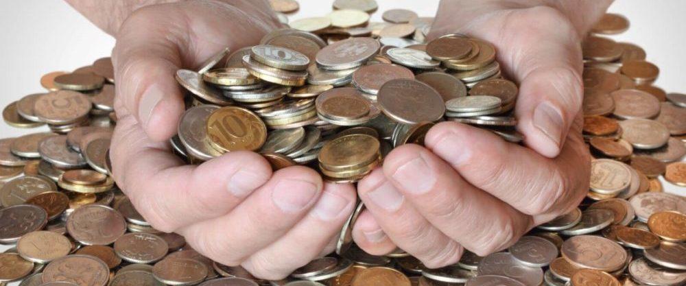 обмен монет в сбербанке на купюры5c5b59d0ba6e3
