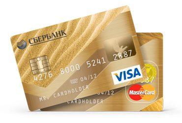 Парочка Сбербанковских кредиток, лимит которых также можно при желании увеличить5c5b5a1e97584