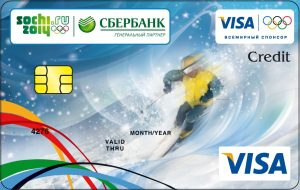 sberbank-uvelichil-kreditnyy-limit5c5b5b07ce43d