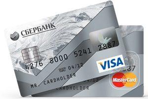 viza-klassik-sberbank-19485c5b5b3292506