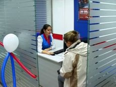 Консультация в отделении или онлайн-заявка на кредит: чему отдать предпочтение?5c5b5b4572f78