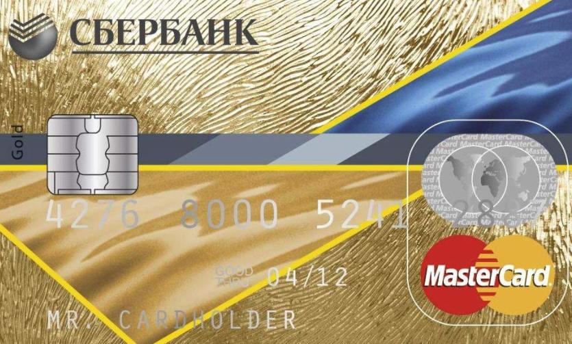 Как увеличить лимит кредитной карты Сбербанка5c5b5b8f4de8b