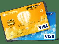 заявка на кредитную карту сбербанка5c5b5ba5934b0