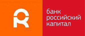 logo-bank-rossiyskiy-kapital5c5b5ba761df0