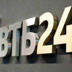 Кредит под залог недвижимости Втб: особенности и преимущества5c5b5bc749a8b