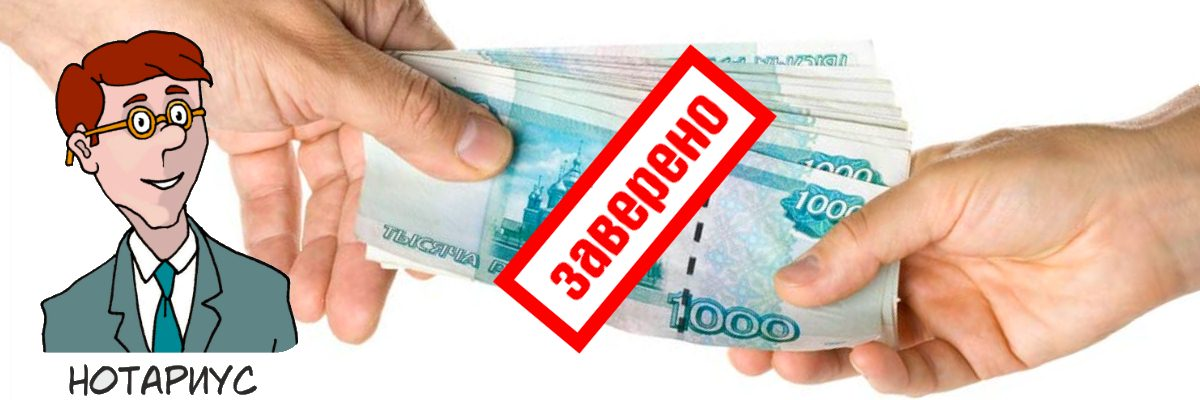 взять кредит можно у друга, знакомого или родственника, оформив нотариально заверенный договор о кредитовании5c5b5bcb7c2c1