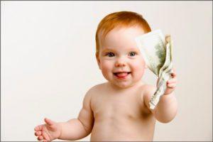 Начисление выплат при рождении ребенка5c5b5bfc7682e