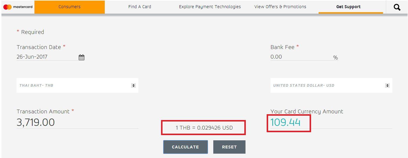 Расчет стоимости покупки по курсу платежной системы5c5b5c30d5c63