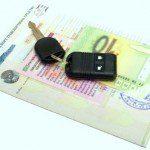Как выбрать автокредит? Самый выгодный кредит на автомобиль5c5b5c5466206