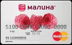 malina-rs5c5b5c5ed1060
