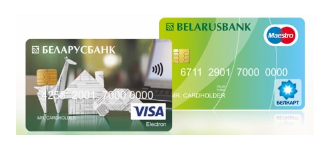 Возможности карточки Visa Electron от Беларусбанка5c5b5c6d50ea8
