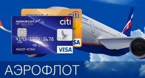 Кредитная карта Ситибанка5c5b5c6eb9ef1