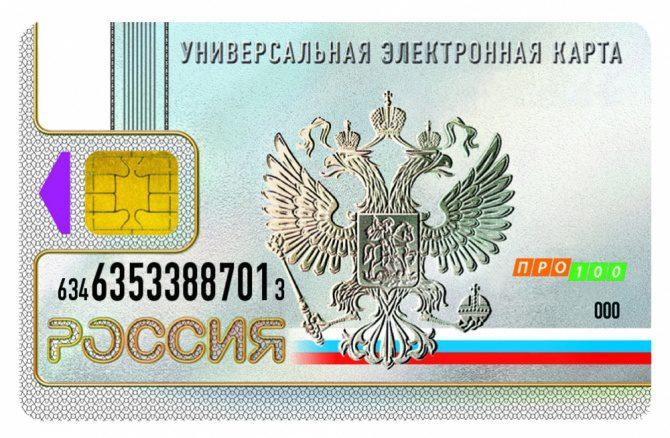 Сбербанк приступил к выпуску банковских карт ПРО1005c5b5c9cc59c8