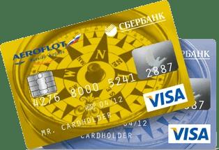 Сбербанк Аэрофлот Бонус условия5c5b5caaa1299