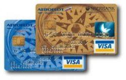 Кредитные карты Сбербанк Аэрофлот5c5b5cab21542
