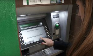 bankomat5c5b5cdda0b60