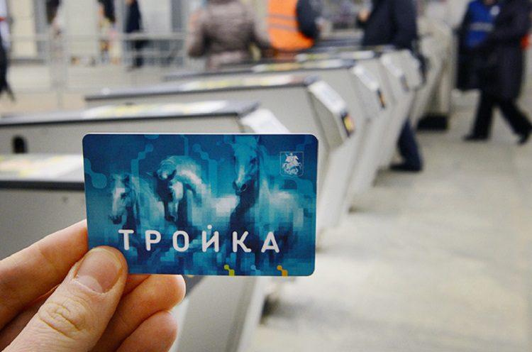 Как оплатить электричку картой Тройка или Стрелка: можно ли платить за проезд транспортными карточками