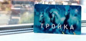 Партнерские соглашения заключены с магазинами, аптеками, ресторанами, салонами красоты и другими заведениями. Фото: mos.ru5c5b5d19368a8