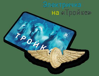 karta-proezdn2215c5b5d1c2b3b5
