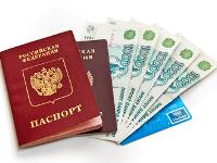 кредит наличными по паспорту без справок5c5b5d5c08bb3