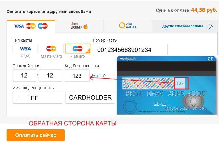 Фото с сайта aliexpress-shoping.ru5c5b5d714dd26