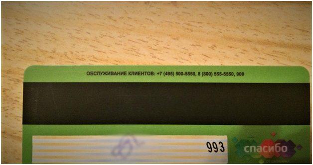 Код на виза 5c5b5d7582f1a