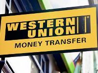 денежные переводы вестерн юнион тарифы5c5b5d933c26d