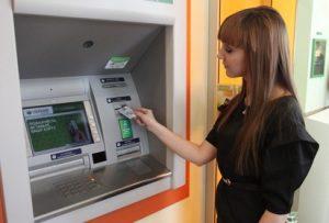 Как перевести деньги на карту «Сбербанка» без комиссии5c5b5d96e3e34