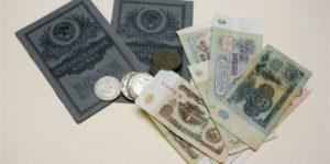 Сберкнижка и деньги5c5b5daa0490c