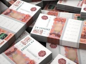 Где взять 2000000 рублей срочно5c5b5dd466dec