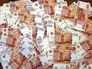 Взять 2000000 рублей в кредит5c5b5dd4af82b