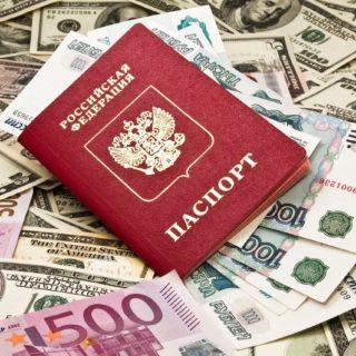 Потребительский кредит наличными в банке УБРиР5c5b5dd660108