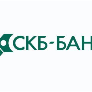Потребительский кредит наличными в СКБ Банке5c5b5dd8067cb