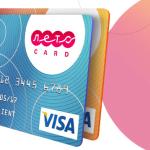 как увеличить лимит кредитной карты лето банк5c5b5e11835b2