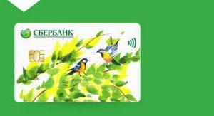 Взять кредит в Сбербанке онлайн заявка без справок и поручителей на карту5c5b5e121be3c