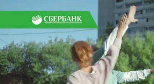 Взять кредит в Сбербанке онлайн заявка без справок и поручителей наличными5c5b5e12588b1