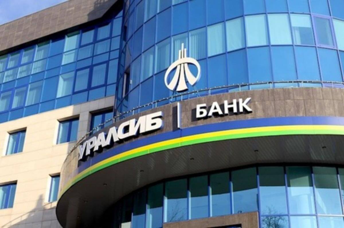 Банк Уралсиб5c5b5e1f60786