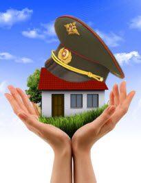 Военная импотека5c5b5e23b9307