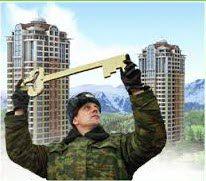 Ипотека военнослужащим по контракту5c5b5e23e3df4