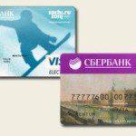 микрозайм 1000 рублей на карту онлайн5c5b5e2601042