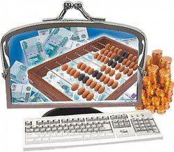 оформить кредит через интернет в казахстане евразийский банк кредит наличными в костроме без справок
